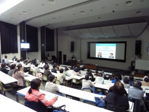 2020年2月12日(水) 令和元年度 難病医療従事者研修会の様子
